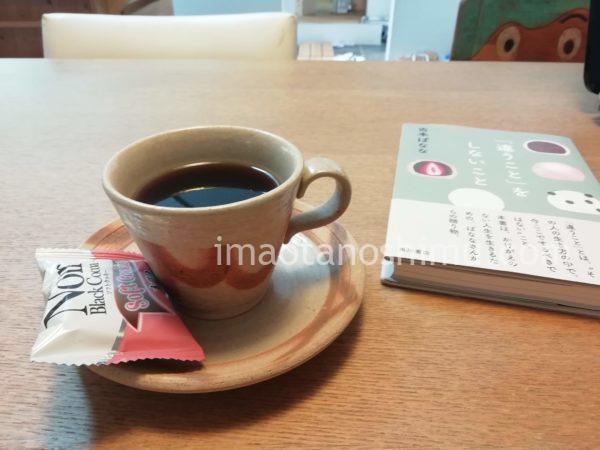 コーヒー 淹れ方 量