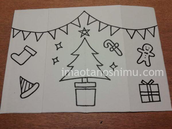 クリスマス ランタン 手作り
